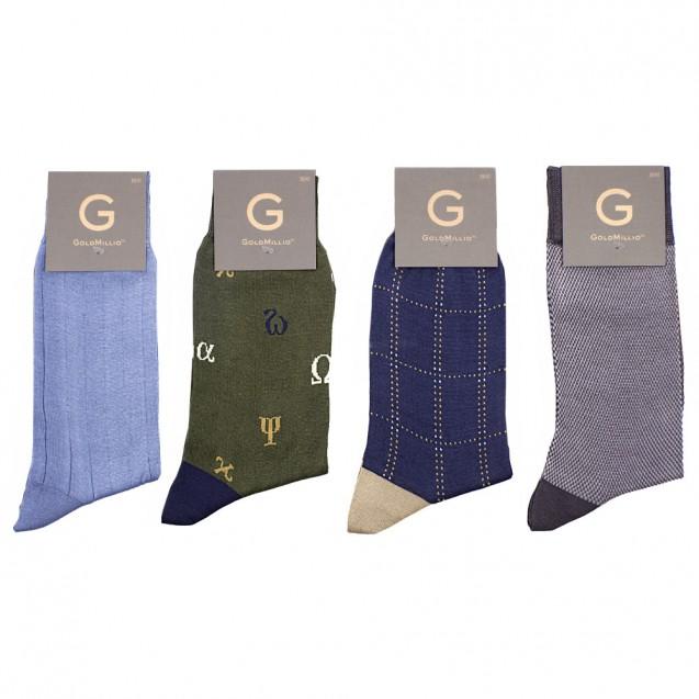 Набор носков из 8 пар в бизнес-кэжуал стиле. Мультиколор