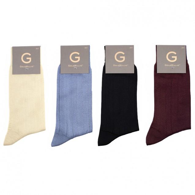 Набор носков из 8 пар в деловом стиле. Однотонный
